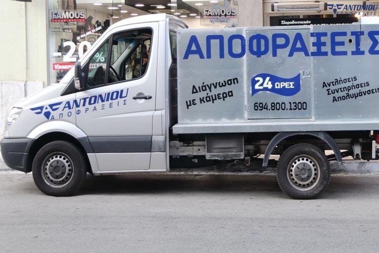 apofrakseis-koridalos-1