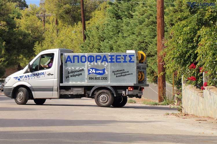 apofrakseis-tavros-apolimanseis