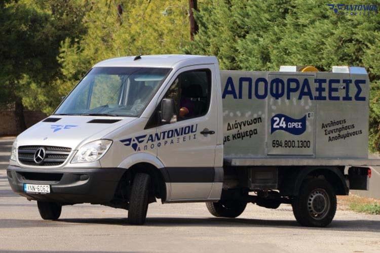 apofraxeis-drapetsona-apolimanseis