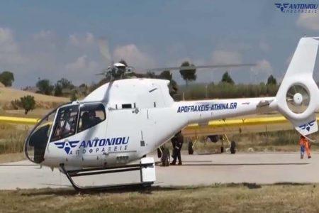 Αποφράξεις με ελικόπτερο σε ολόκληρη την Αττική