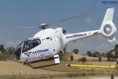 Αποφράξεις με ελικόπτερο σε ολόκληρη την Ελλάδα