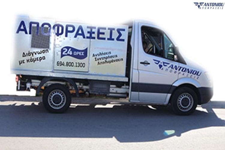palaio-psuxiko-apofraxeis-apolimanseis