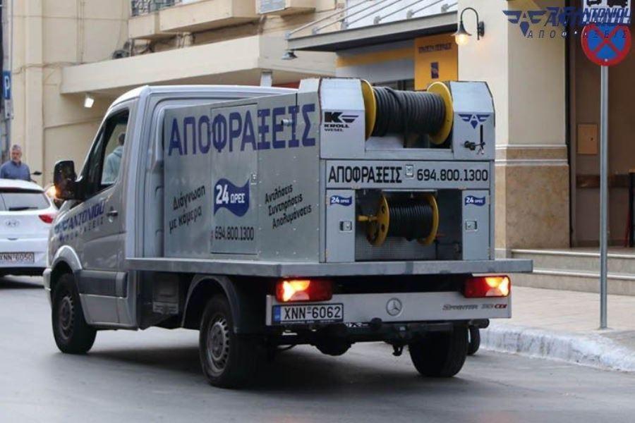 ΑΠΟΦΡΑΞΕΙΣ ΝΕΟ ΗΡΑΚΛΕΙΟ